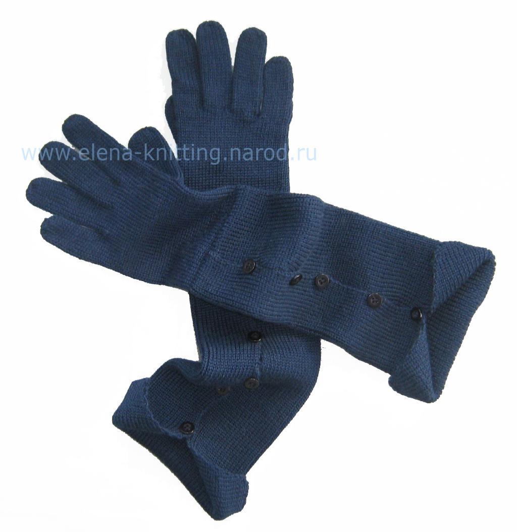 Перчатки удлиненные на пуговицах.. Перчатки, варежки, носки, пинетки, обувь