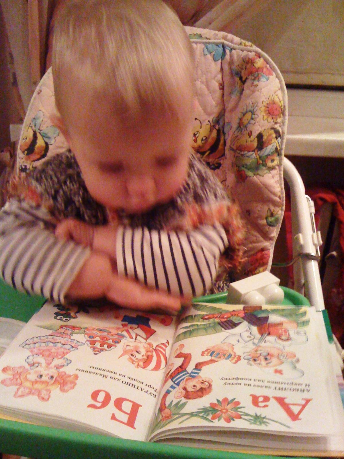 Даже в столь юном возрасте Танечка уже учится.