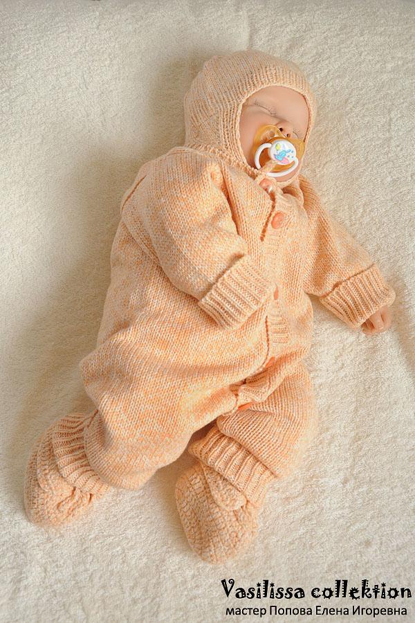 Вязаный костюм для новорожденных Меланж на 0-4 мес. Одежда для детей