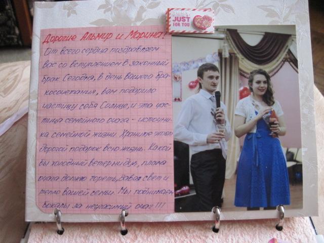 Оригинальное поздравление на свадьбу от друзей по ролям