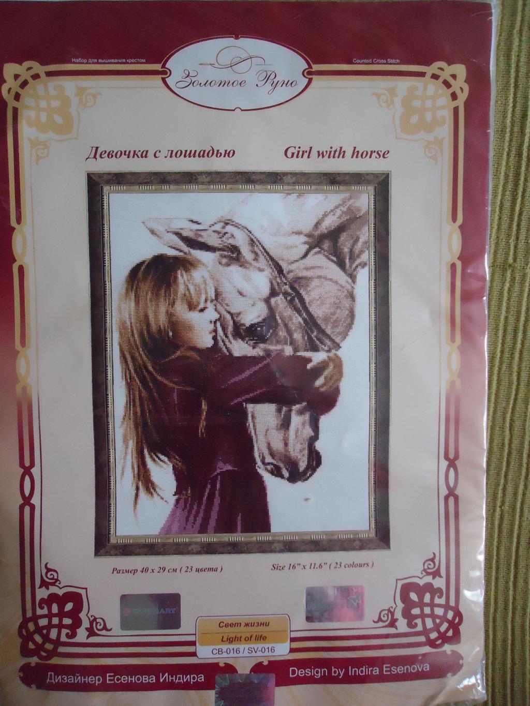Девочка с лошадью, набор для вышивки, арт. СВ-016 Золотое 46