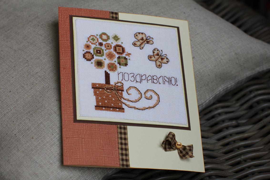 Вышивки открытки на рождение