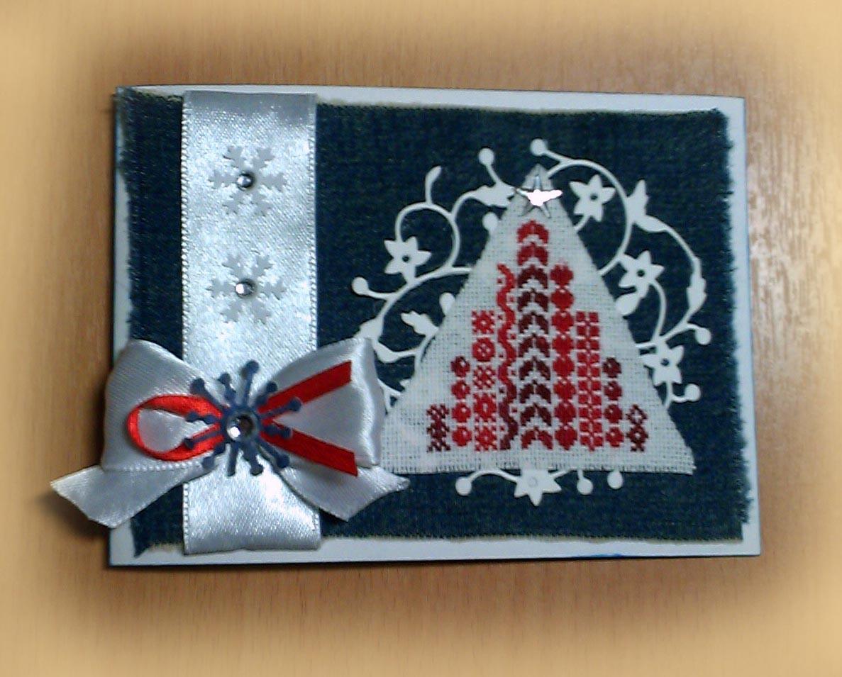 Магадана, вышитая открытка новый год