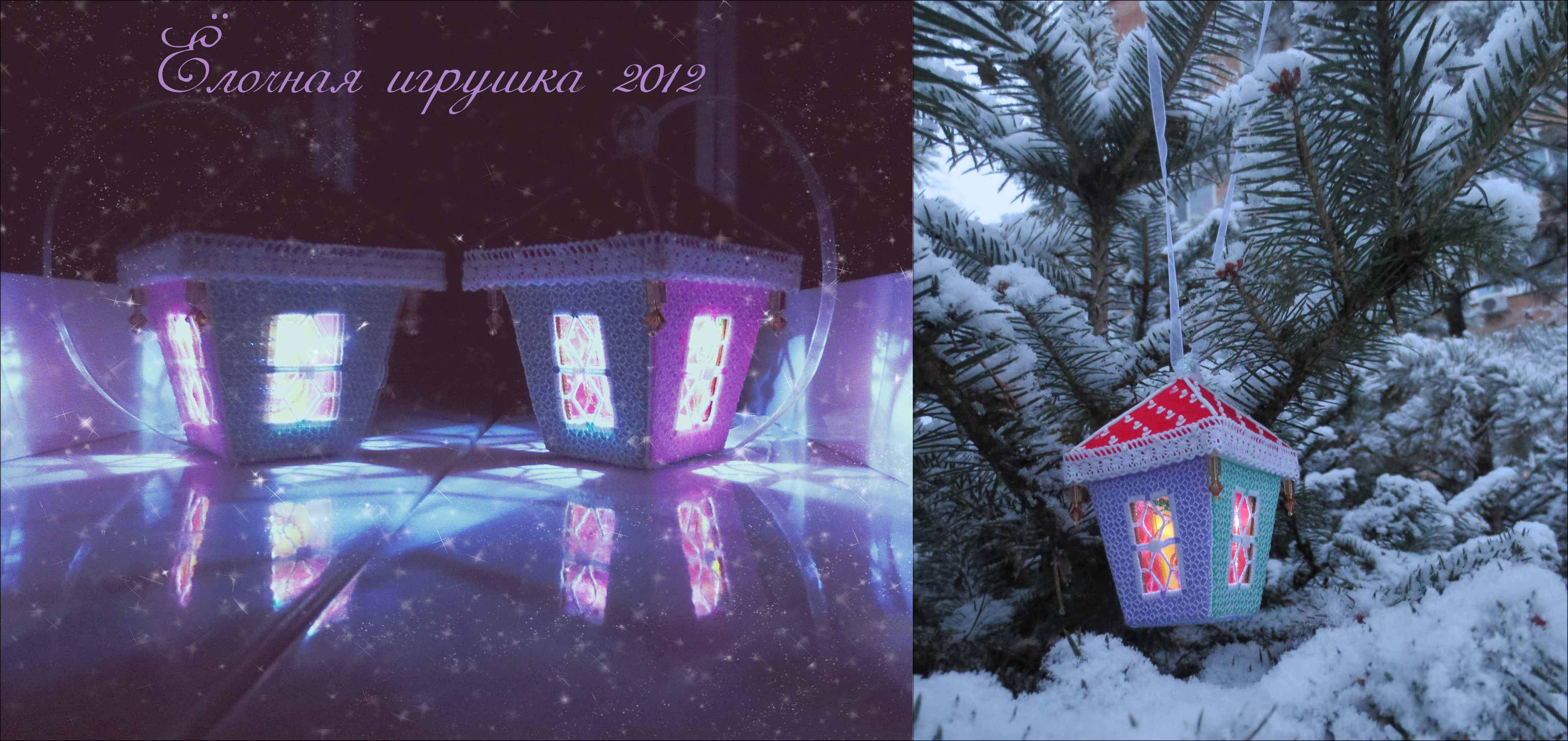 01 - TashaZ для ИЖ. 2012 Новогодняя игрушка