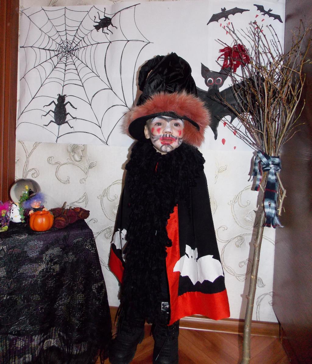 Сын Артем - король ведьмаков . Блиц: Halloween
