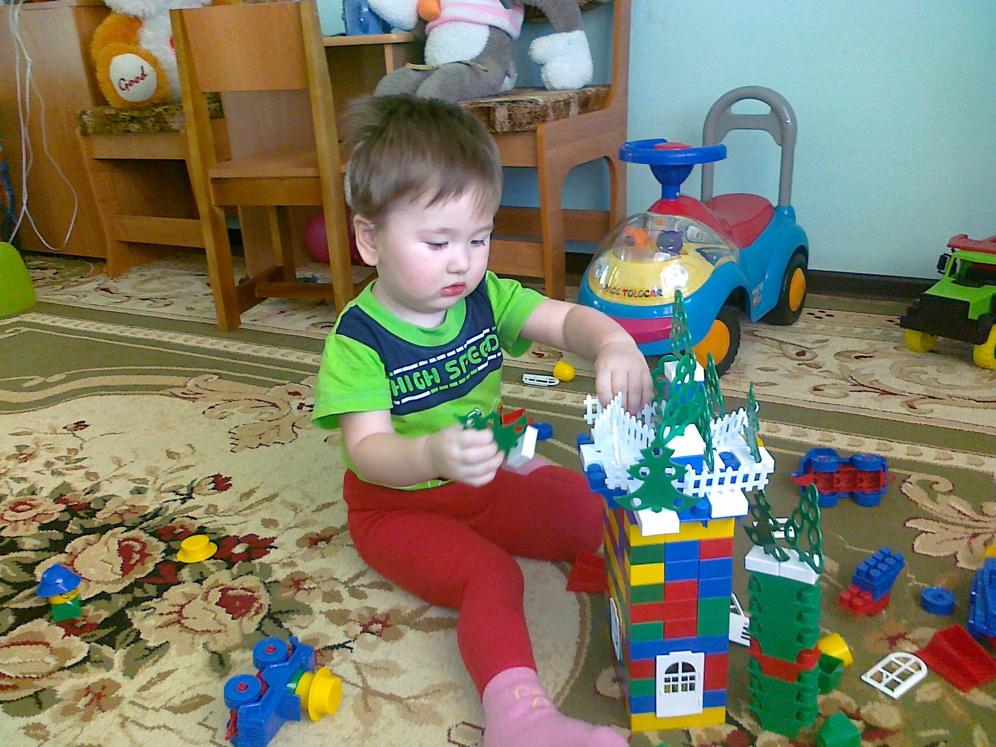 Юный строитель. Моя любимая игрушка