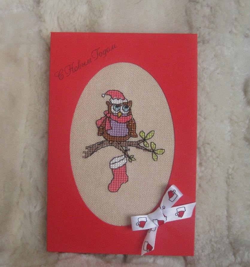 14 - Мотылёк. 2012 Проект Зимняя открытка