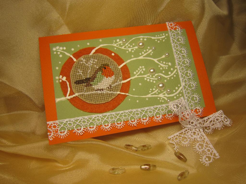 Новогодняя открытки 2012, музыкальные открытки днем