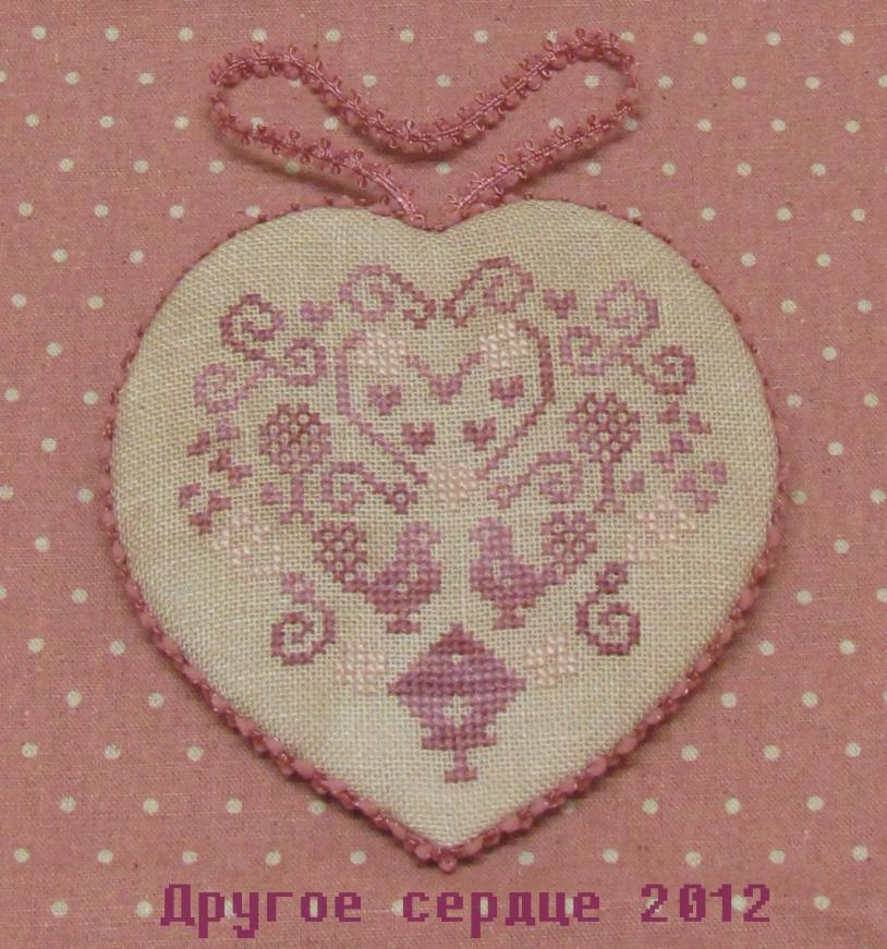3 -Tatkis. 2012 Проект 'Другое сердце'