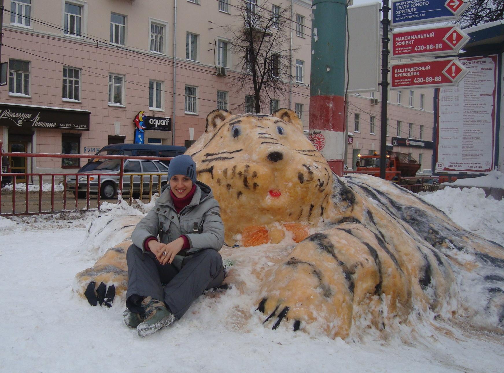 Снежный тигр. Блиц: фигуры из снега и льда