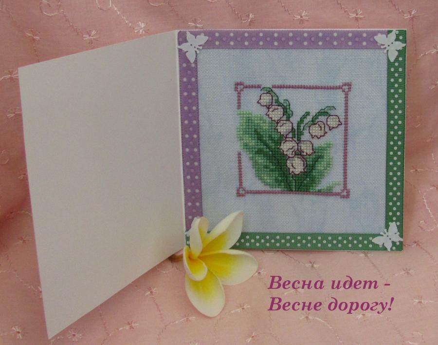 15 Tatkis. 2012 год - Весенние открытки