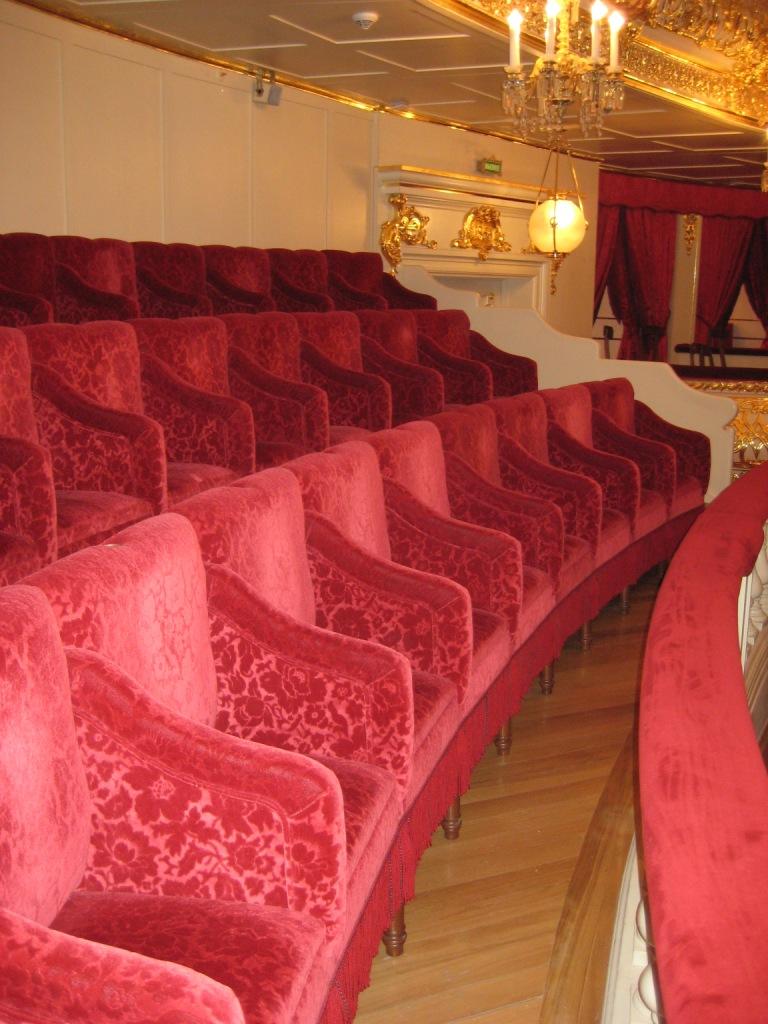 Амфитеатр. Большой театр