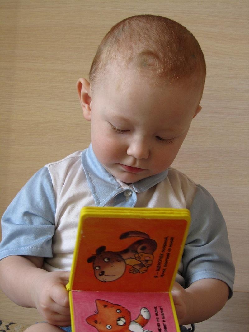 Как хорошо уметь читать!.
