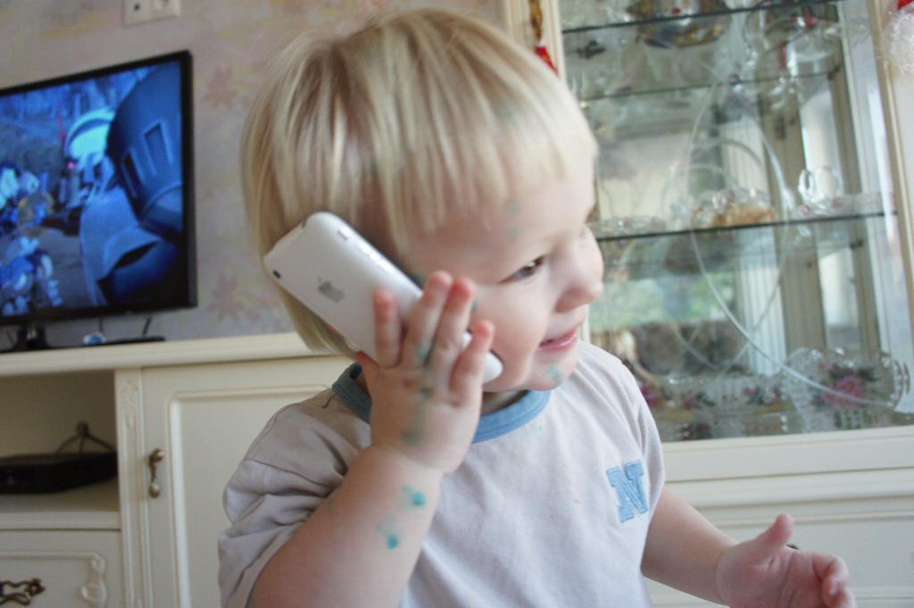 Алло! - Папа, Алло! Алло! . Любимый гаджет