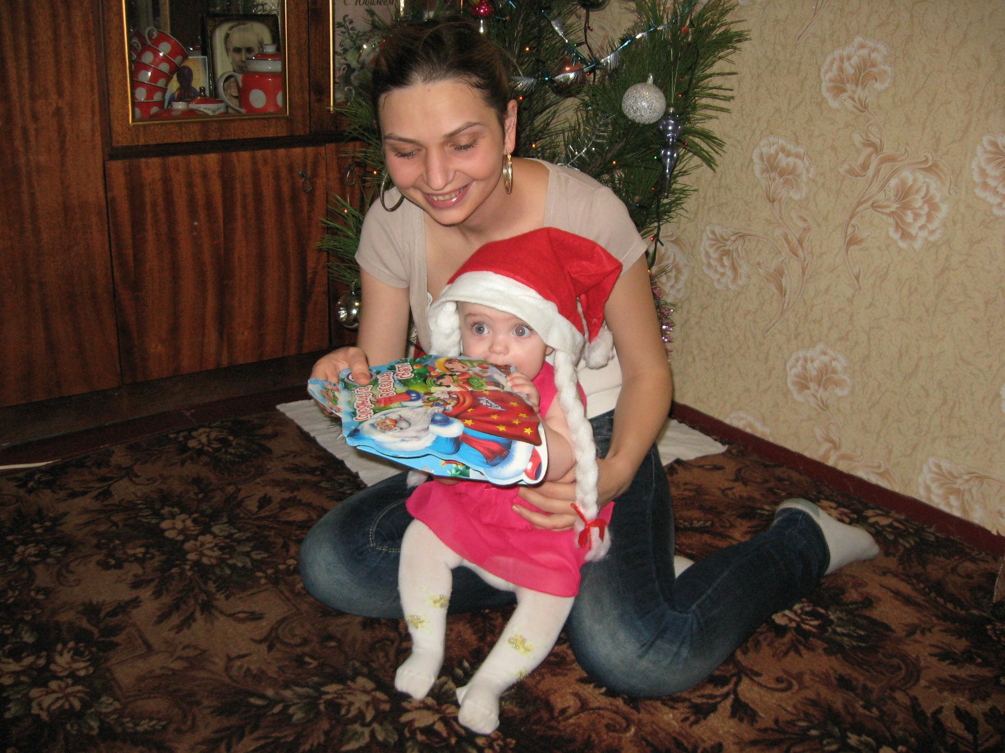 Мамин подарочек). Мамина радость: лучший мой подарочек - это...