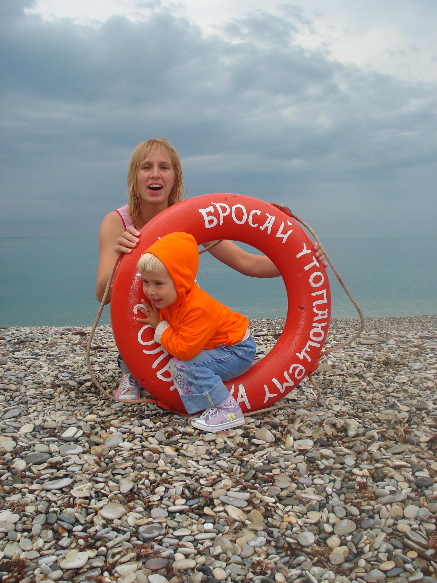 Юные спасатели на море. Юный путешественник