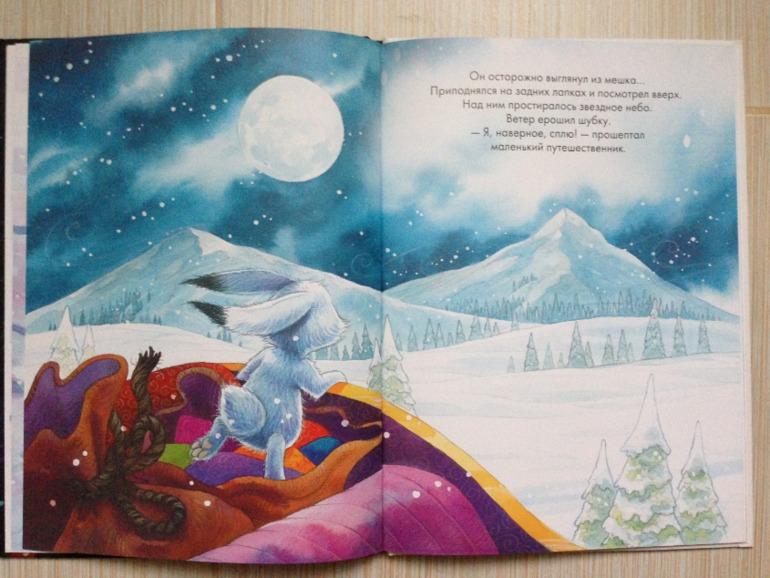 Рождественская история для малышей. для блога