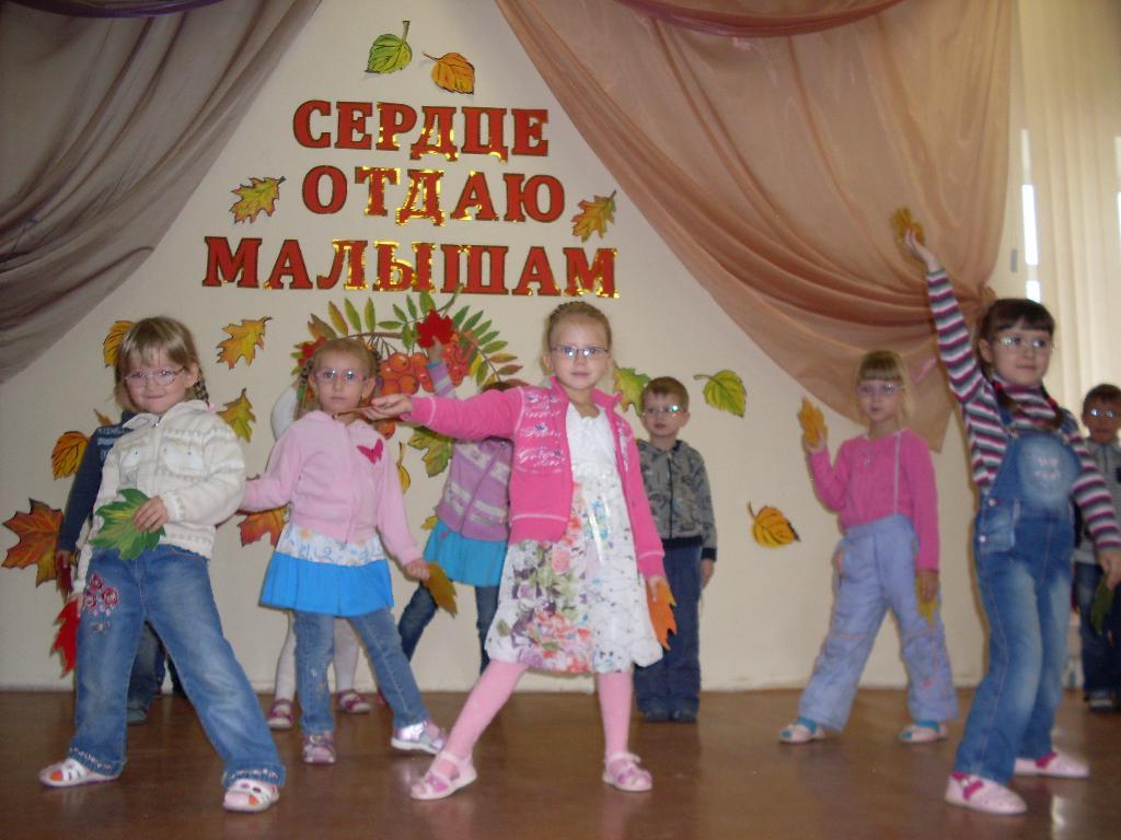 первый раз на сцене. Танцуй, пока молодой!