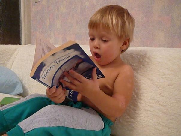 Ого! Что пишут!. Я учусь читать