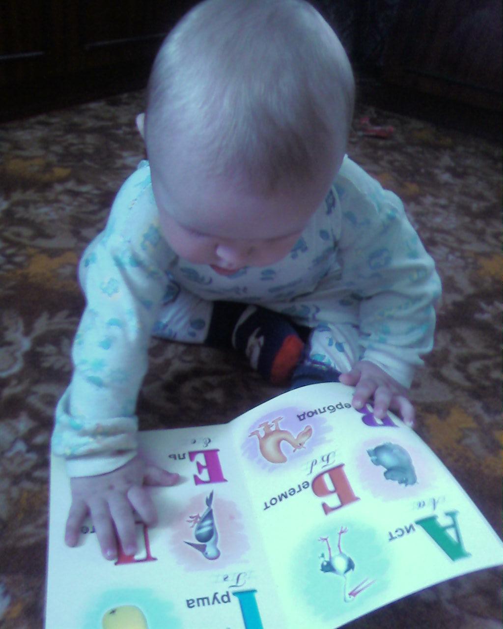 УЧИМ АЗБУКУ С ПЕЛЁНОК!. Я учусь читать