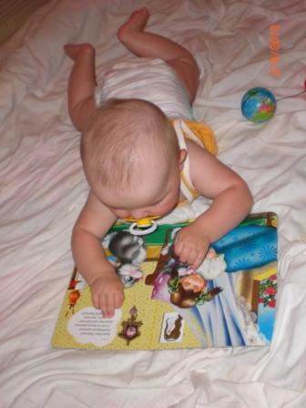 Читаем). Я учусь читать