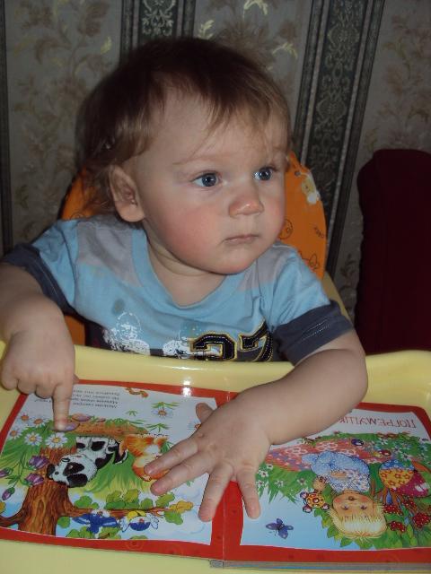 Кирюша читает!. Я учусь читать