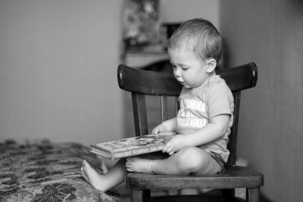 сказочное чтиво. Я учусь читать