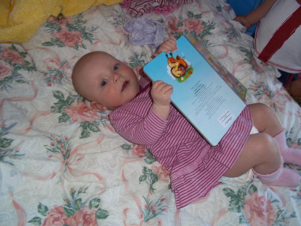 читаю. Я учусь читать