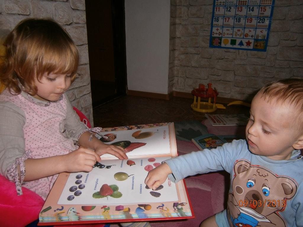 Учимся читать..... Я учусь читать
