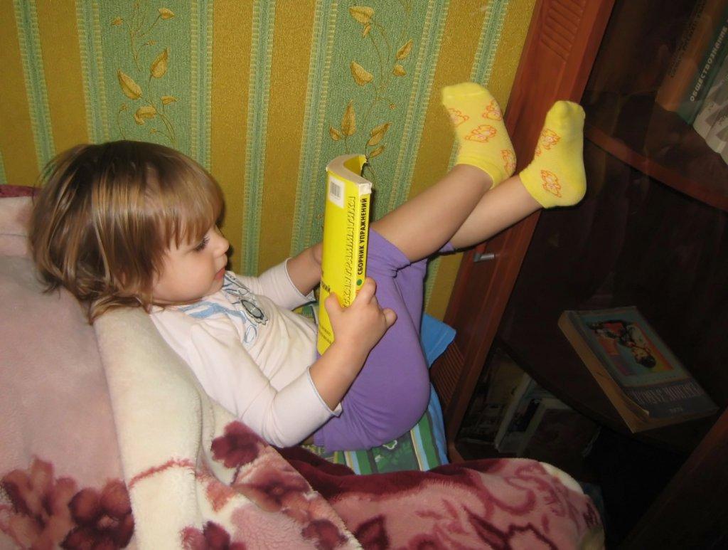 Учусь читать не по дням, а по часам!!!. Я учусь читать
