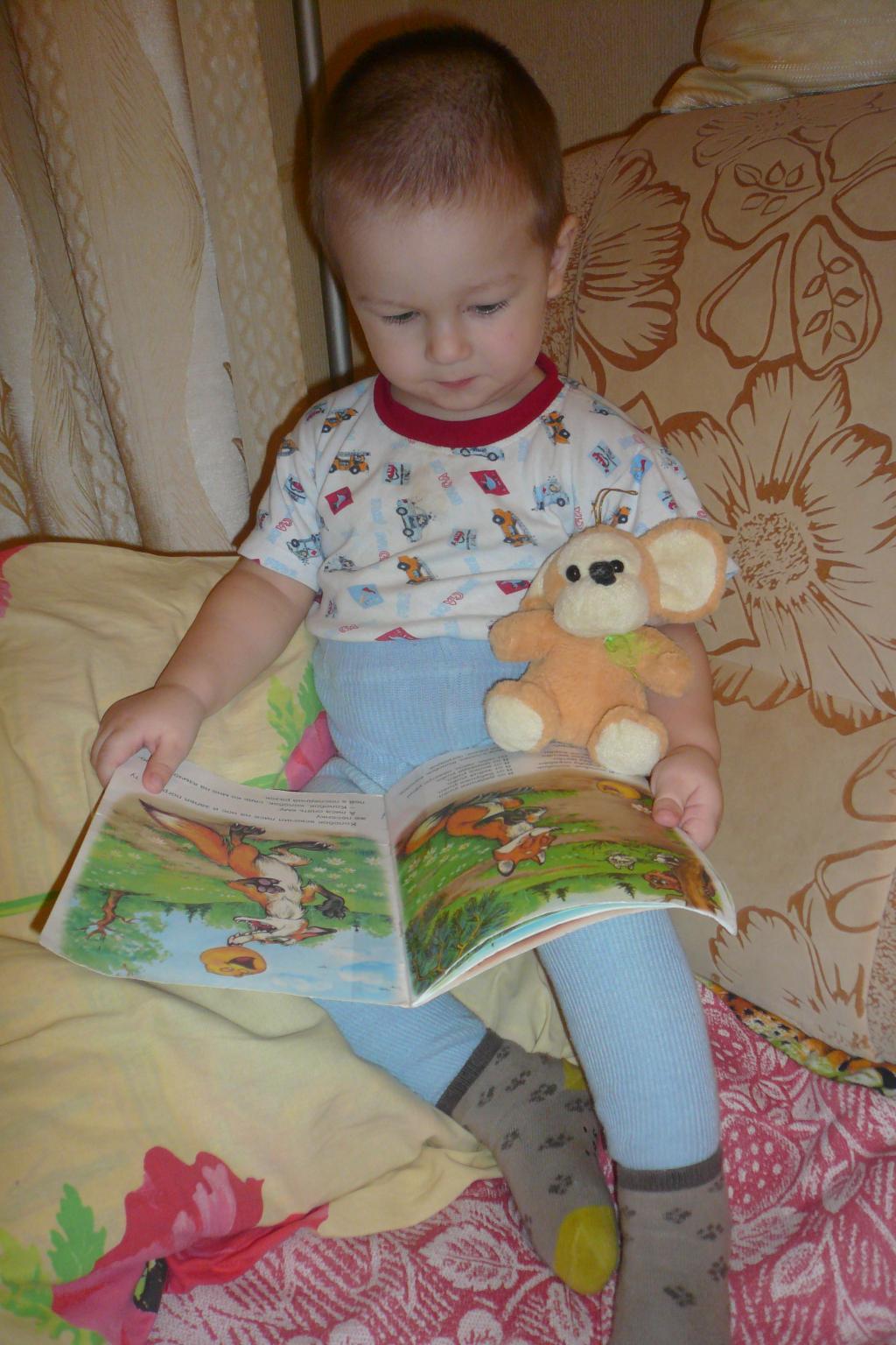 Кирюша. Я учусь читать