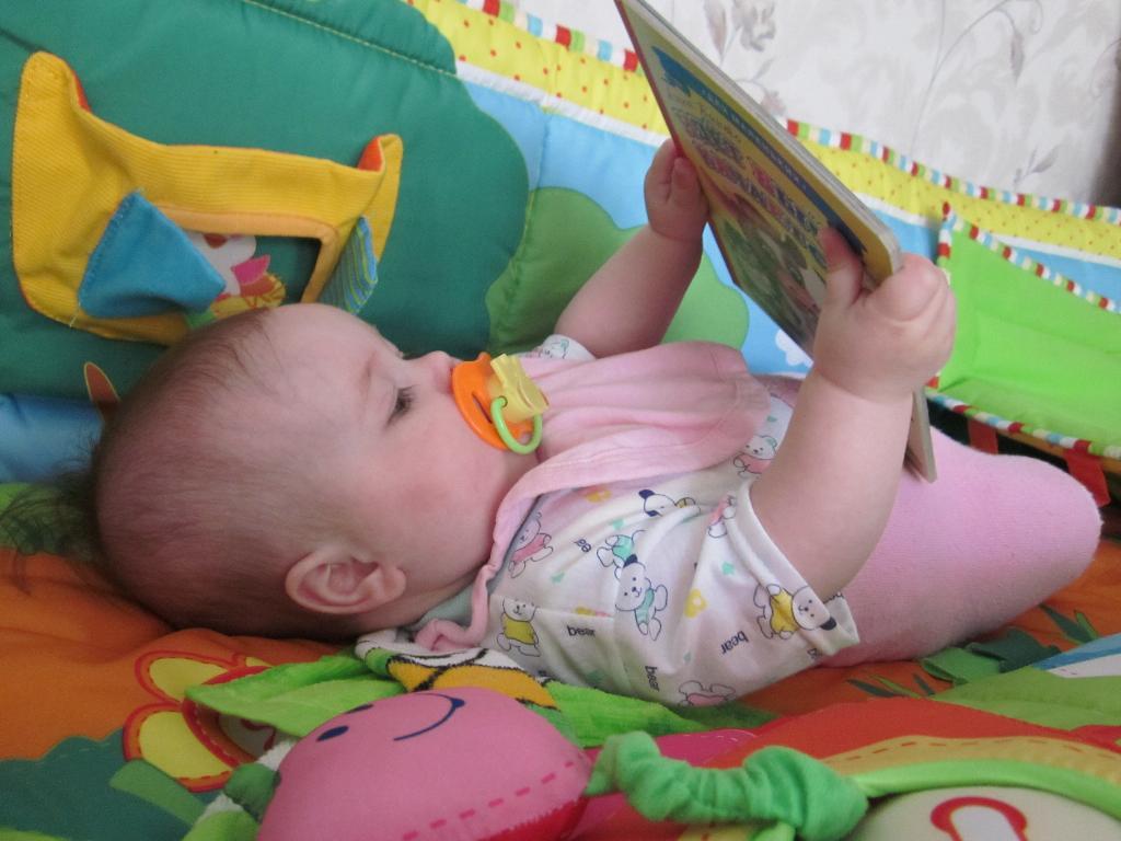 я учусь читать.