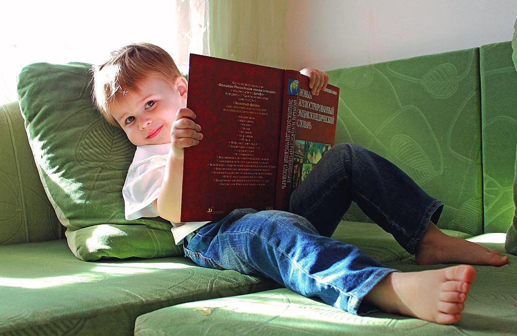 Ярослав мудрый). Я учусь читать