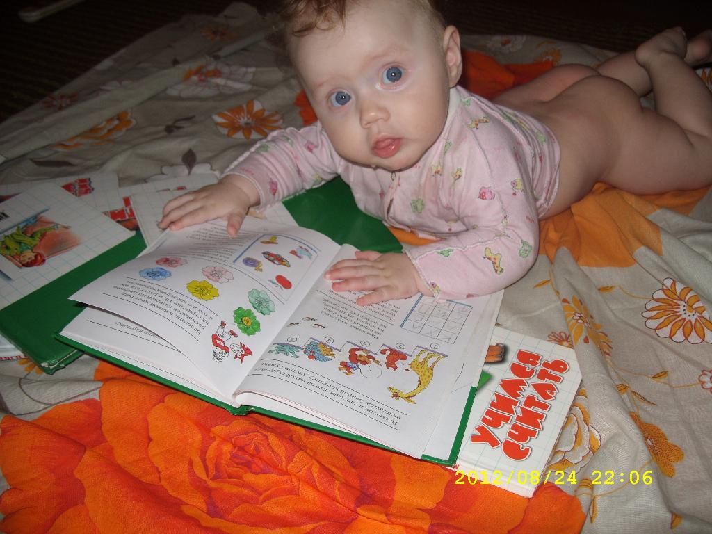 ПОЧИТАЕМ???. Я учусь читать
