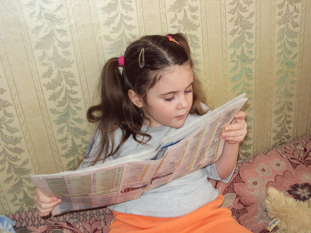 'МК' - самый удобный букварь..... Я учусь читать