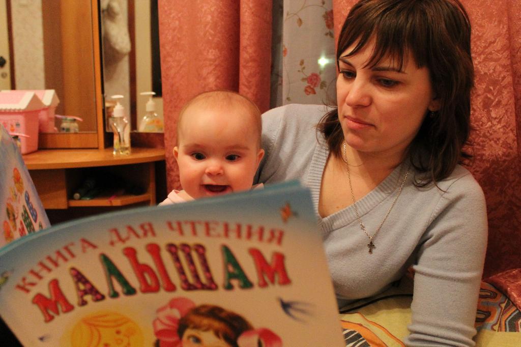 А, Б, В.. так и научимся читать. Я учусь читать
