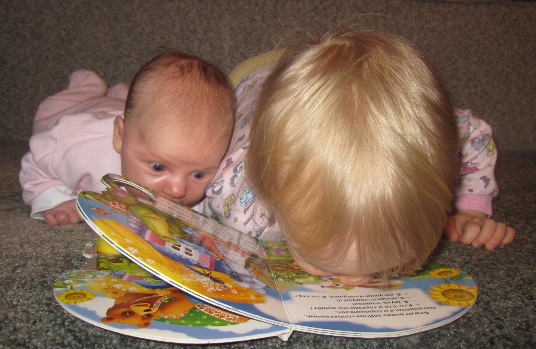 Учимся читать. Я учусь читать