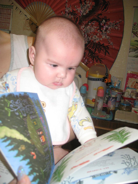 моя доченька. Я учусь читать