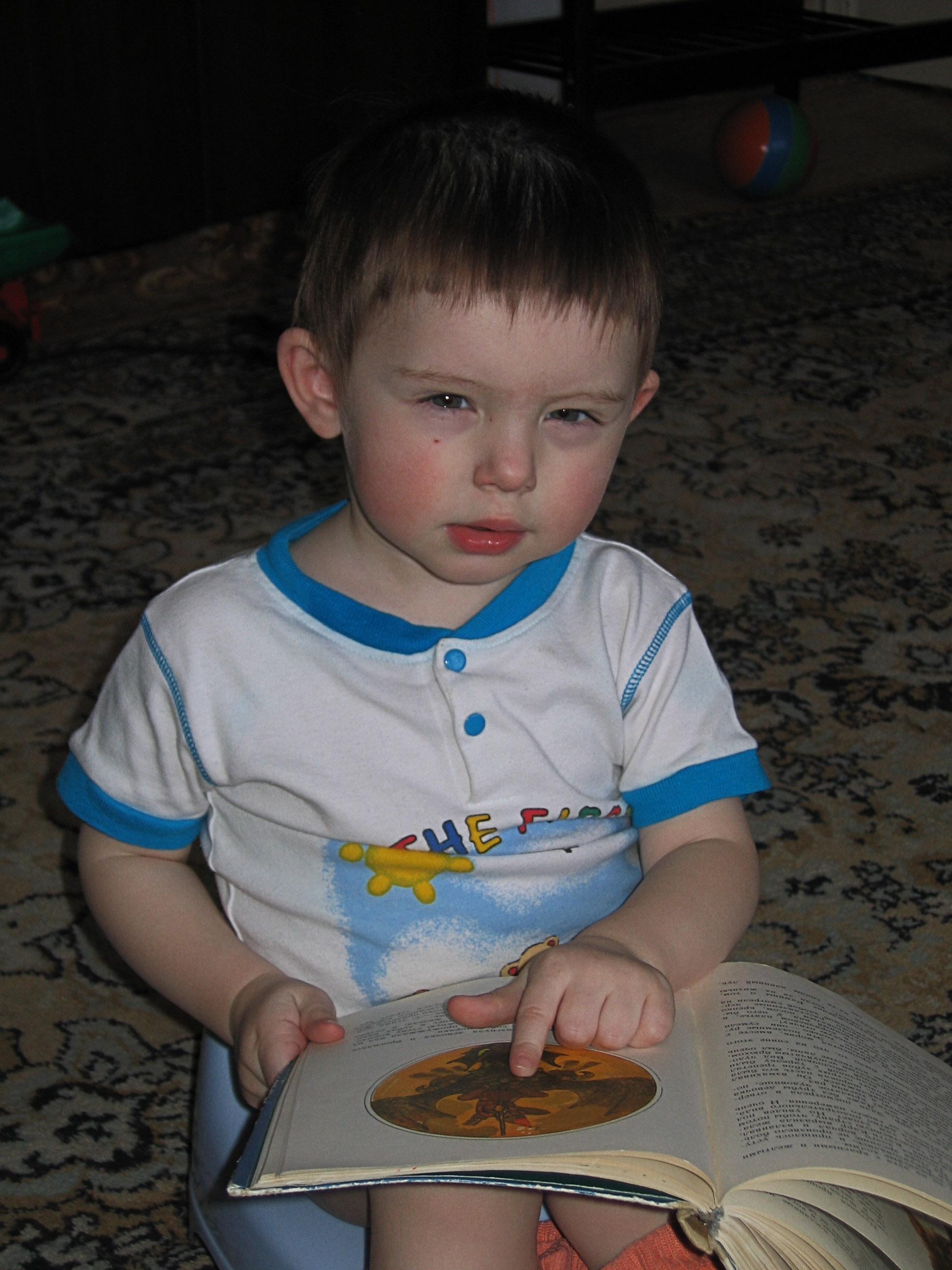 Матвей. Я учусь читать