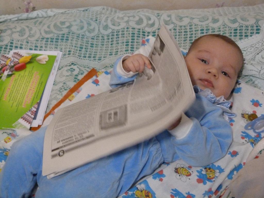 Новости прессы. Я учусь читать