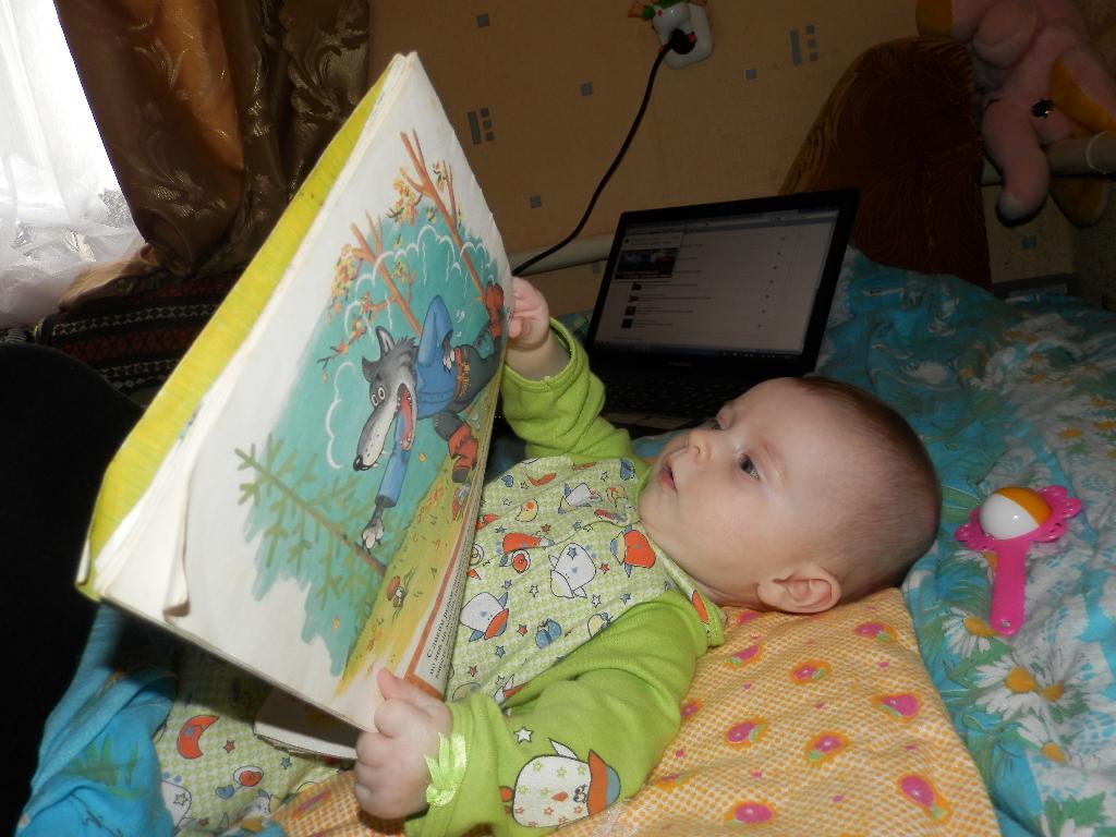 Учение свет.... Я учусь читать