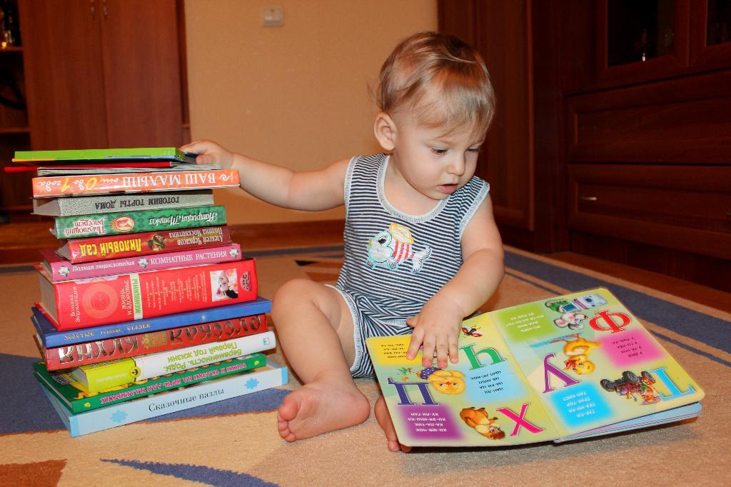 Учусь читать. Я учусь читать