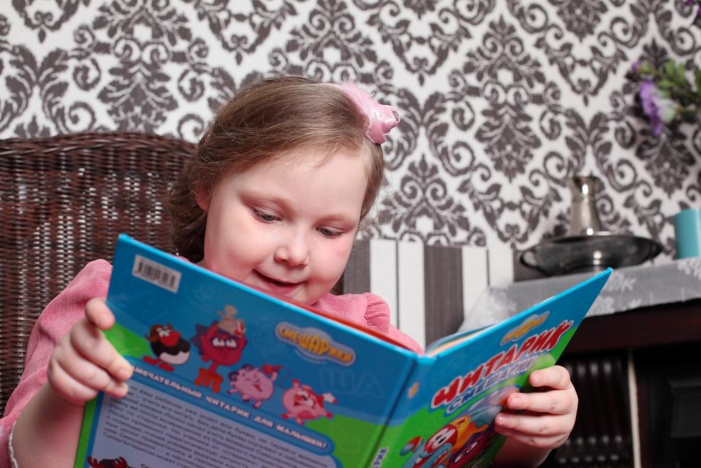 Как интересно!!!. Я учусь читать