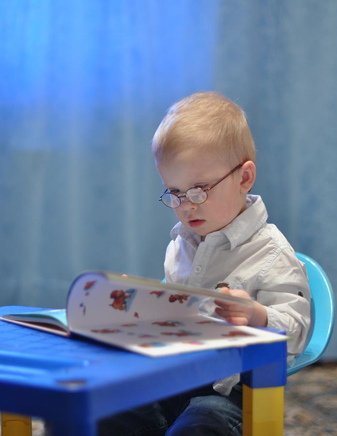 Книжный червь. Я учусь читать