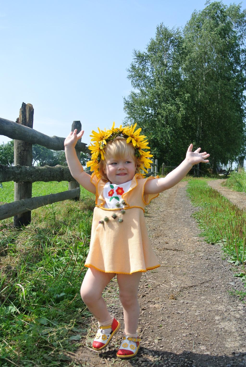 Танец солнышка. Танцуй, пока молодой!