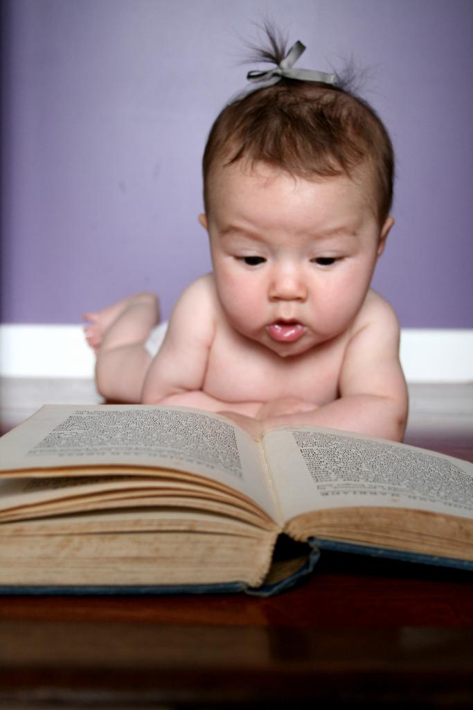Ну очень увлекательно!. Я учусь читать