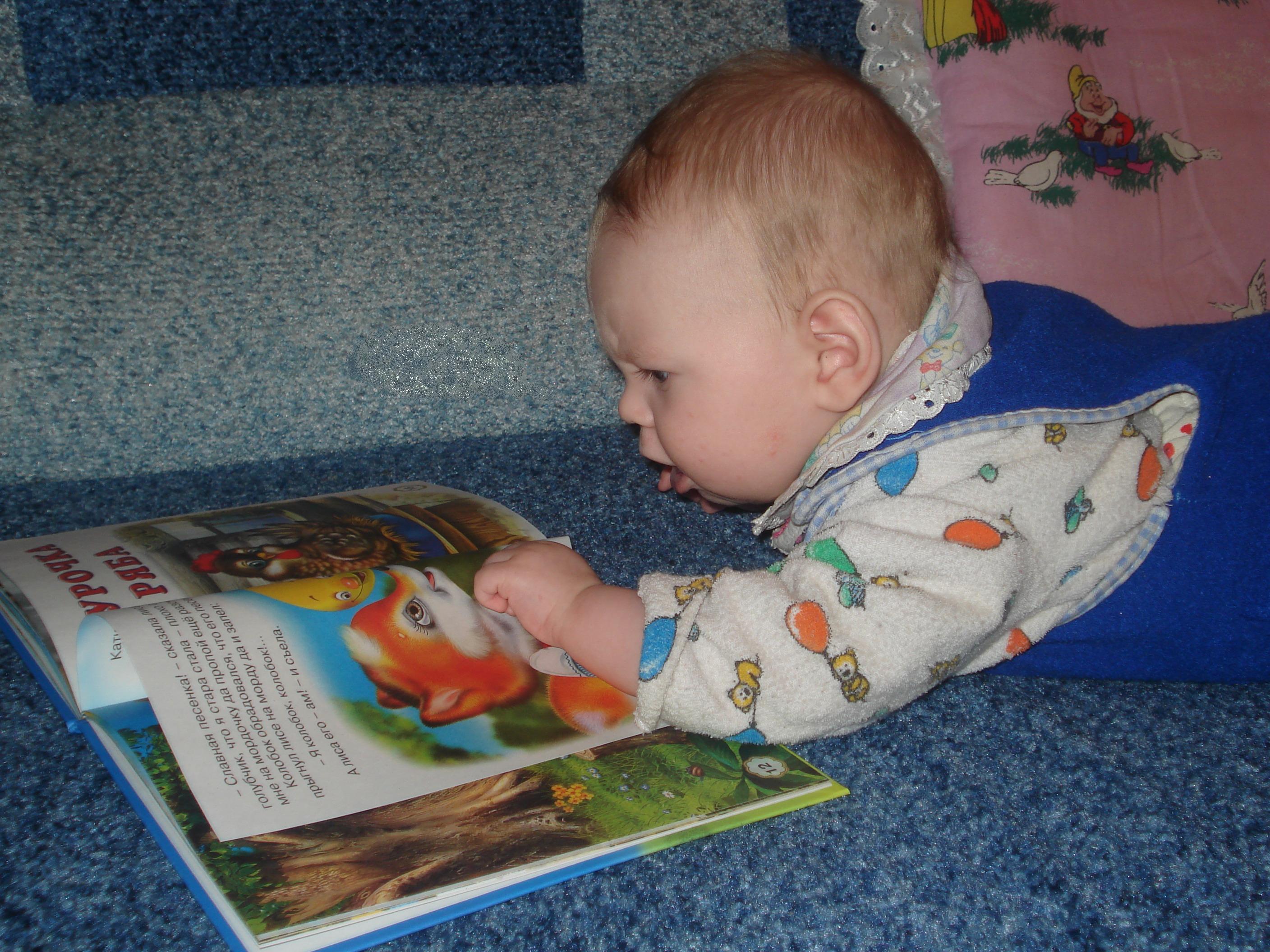 Зачем колобка съела?!. Я учусь читать