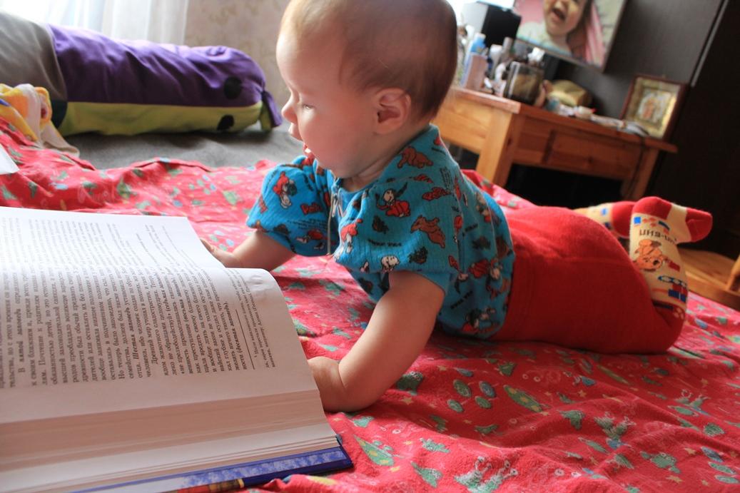 Мария Алексеевна. Я учусь читать