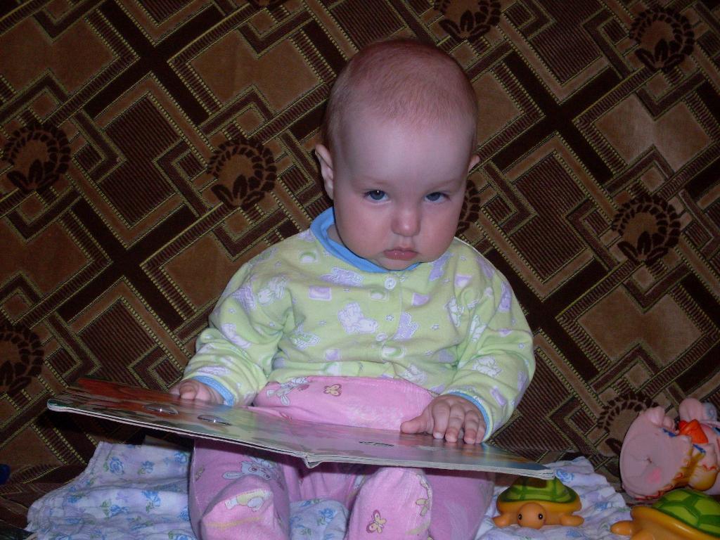 Как хорошо уметь читать.... Я учусь читать