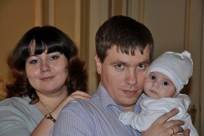 Регистрация малыша. Мама, папа, я - счастливая семья!
